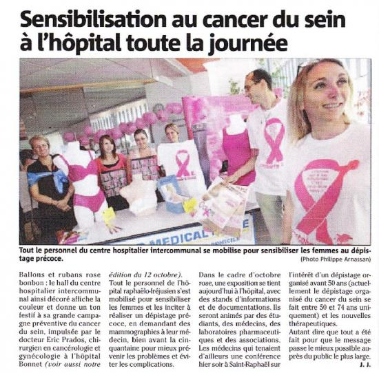 article-hopital-octobre-rose-2012.jpg